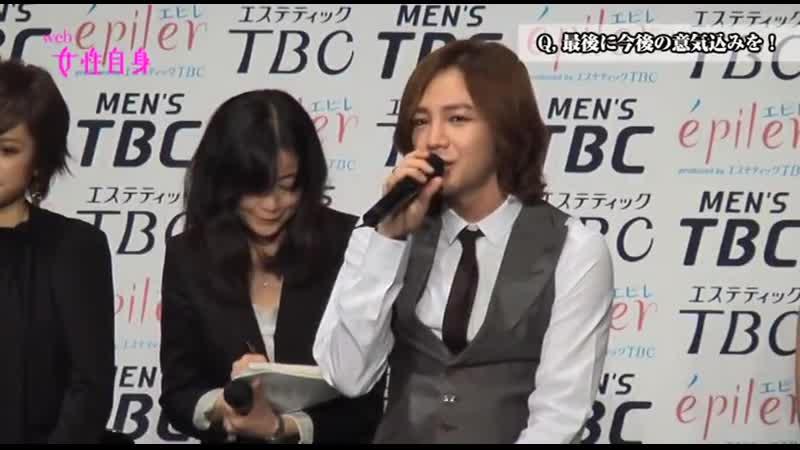 2011.08.24. チャン・グンソク&AKB48前田敦子・大島優子がTBCの新キャラクターに!