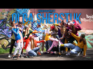 Hip Hop Choreo by Olga Sherstuk. Evoskills Crew. Школа танцев Evolvers,  Красноярск