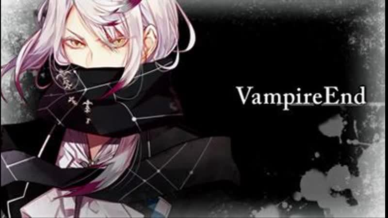 「Diabolik Lovers Dark Fate」VampireEnd Карла Тсукинами Русские субтитры