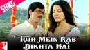 Tujh Mein Rab Dikhta Hai Song Rab Ne Bana Di Jodi Shah Rukh Khan Anushka Sharma