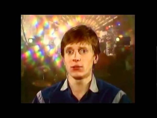 Forum 1985 - Russian Synthpop (𝐒𝐎𝐕𝐈𝐄𝐓 𝐖𝐀𝐕𝐄) Part 1