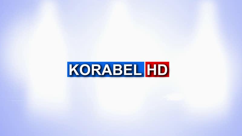 Этап кубка Европы по фристайлу 2 й день Прямая трансляция телекомпании KORABEL HD