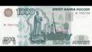 Итоги конкурса на 1000 рублей / 2 по 500 на киви