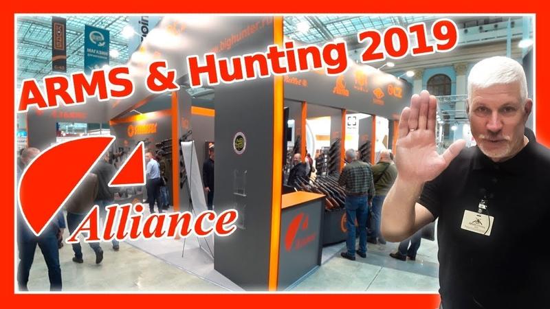 Выставка ARMS Hunting 2019 Обзор новинок CZ Huglu Strasser Meopta