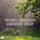 Sergey Alekseev - Summer Rain
