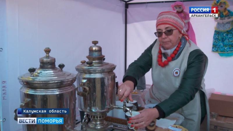 Арктический хлеб с витаминами представила Архангельская область на международной хлебной выставке