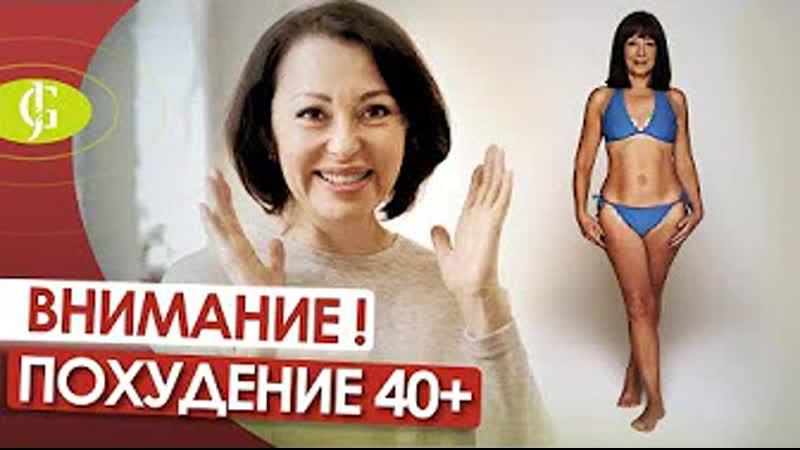 Программа Экстремального Похудения 3 Сезон.