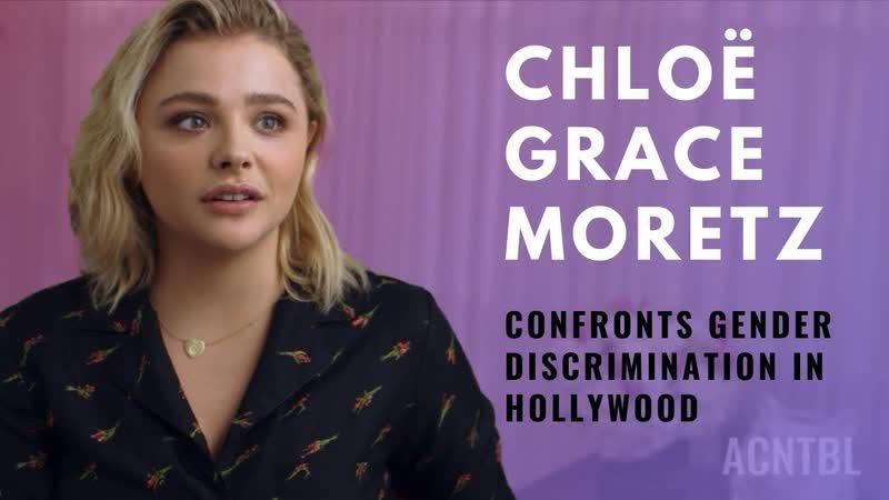 2019.11.26 - Actor Chloë Grace Moretz Confronts Gender Inequality in Hollywood