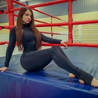 Татьяна Певнева