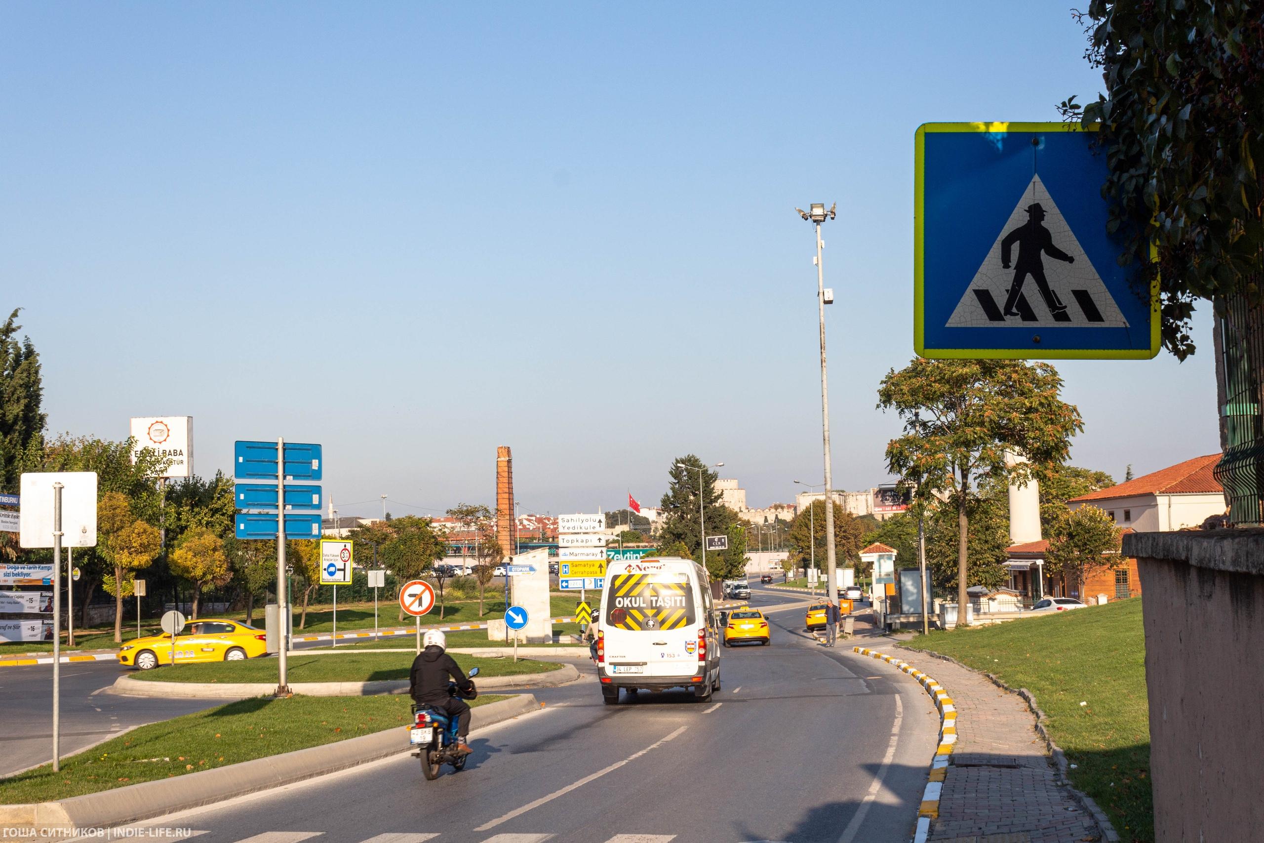 Турецкий знак пешеходного перехода