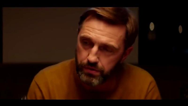 Семейная драма фильм Робо 2019 трейлер в hd