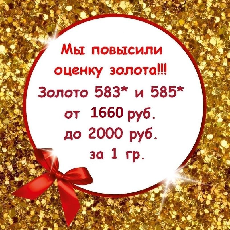 585 рыбинск ломбард в желтом часы корпусе продать
