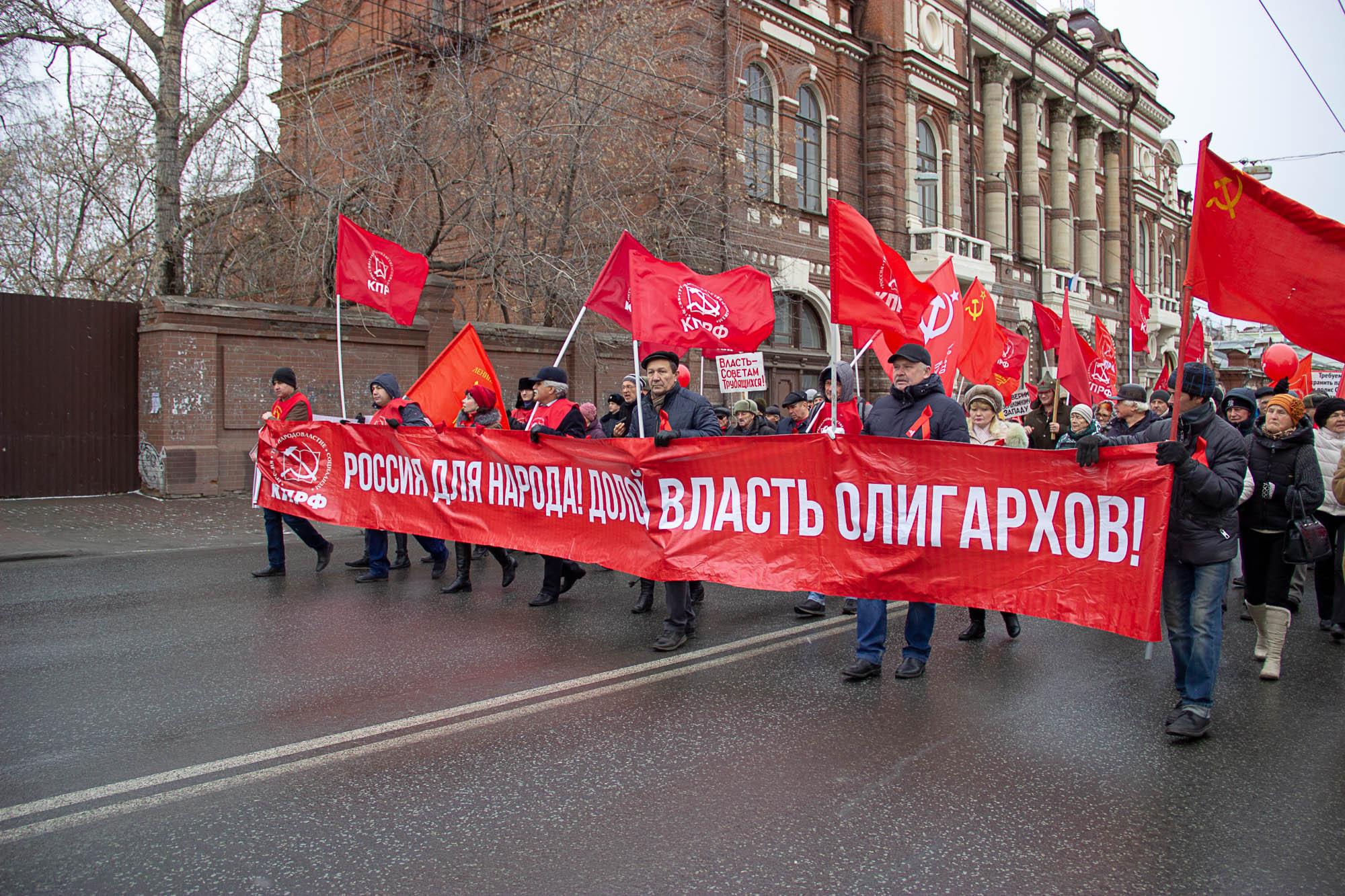 В Томской области прошли мероприятия, приуроченные к 102-й годовщине Великой Октябрьской социалистической революции.