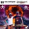 11/10 - DRON & ED. Postapocalypse now | FFN