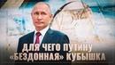 Колоссальные резервы Россия скинула долговую удавку