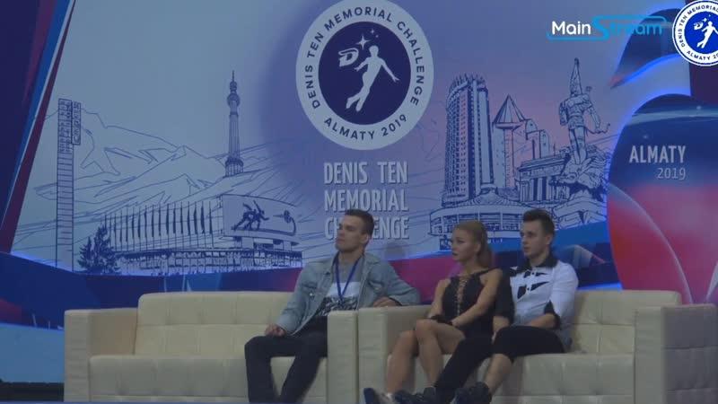 Denis Ten Memorial Challenge Ольга Бибихина— Даниил Зворыкин aty KAZ Танцы. Произвольная программа