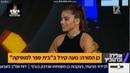נועה קירל על השנה המצליחה בחייה ועל הזוגיות עם מרגי | הראיון המלא לאופירה וברקוביץ
