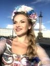 Фотоальбом Ольги Романовой