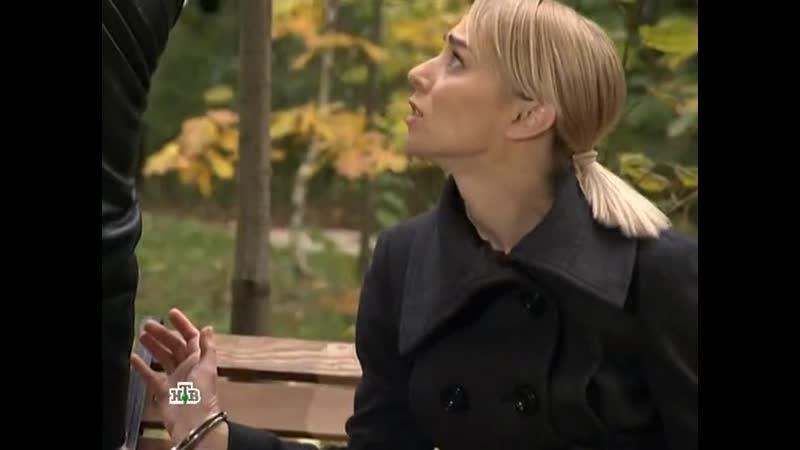 Возвращение Мухтара 2 8 сезон 68 серия