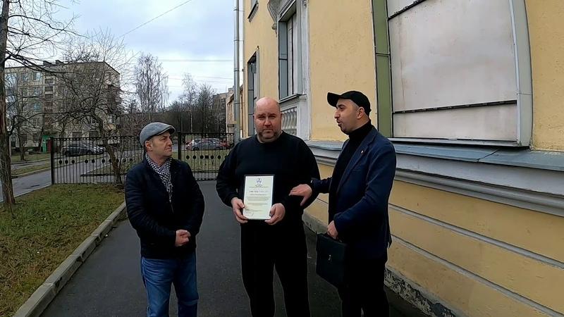 Одни из самых уважаемых Осетин Петербурга Аслан Каргинов и Александр Тотров.