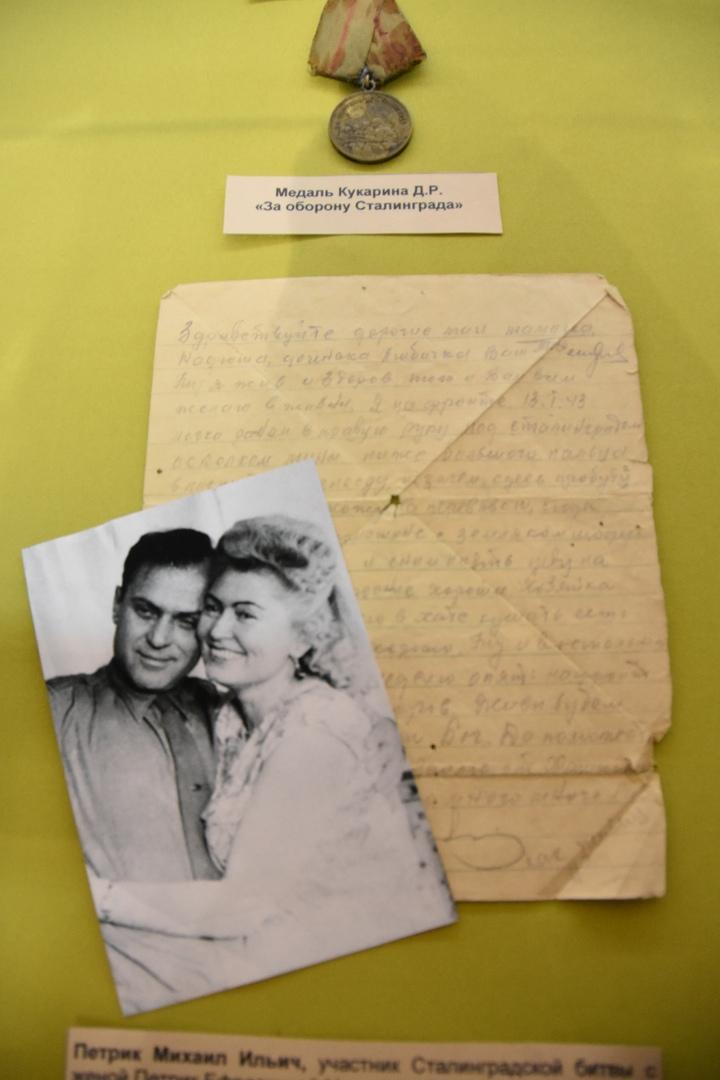 Фронтовые письма, вселявшие надежду на победу, изображение №5