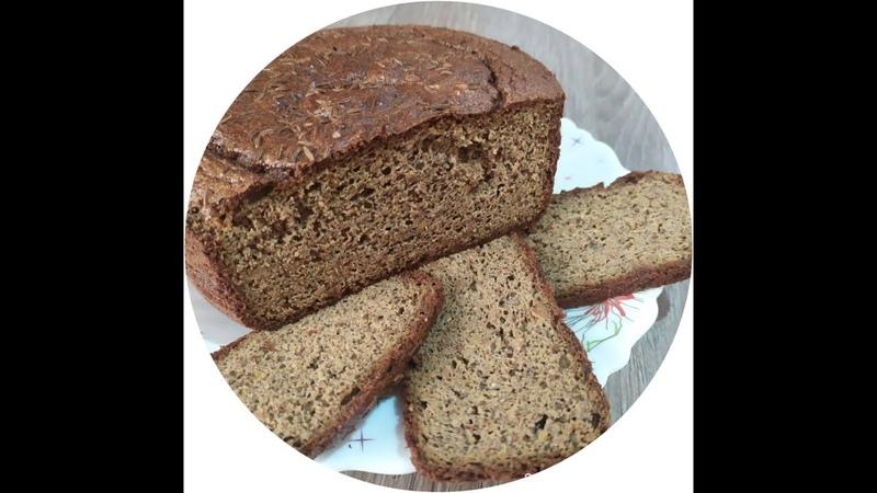 Мини хлеб Бородинский без углеводов