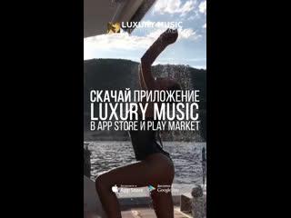 Live: radio luxury music