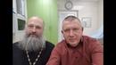 Оскудело наше священство Игумен Амвросий Тарасюк единственный непоминающий в Белоруссии