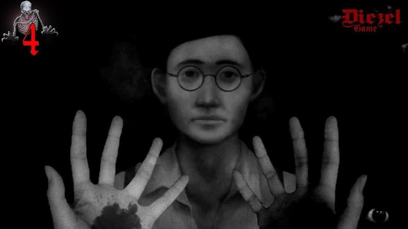 Detention (4) ◄ Под слоем пыли ► Хоррор игра - Прохождение на русском