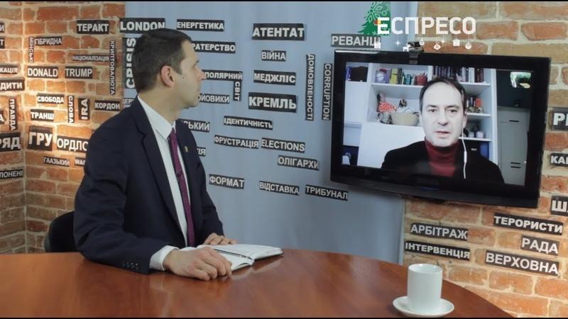 Спецпідрозділ ГРУ готує групи зрадників в Україні | Студія Захід