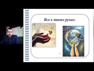 Урок обществознания 6 класс Человек и человечность
