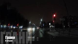 🎤  14 Грани - В штыки | Кипеш | Старый русский рэп  🎵