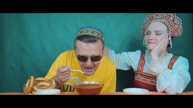 Малай На Белом Барсе. Московский ответ