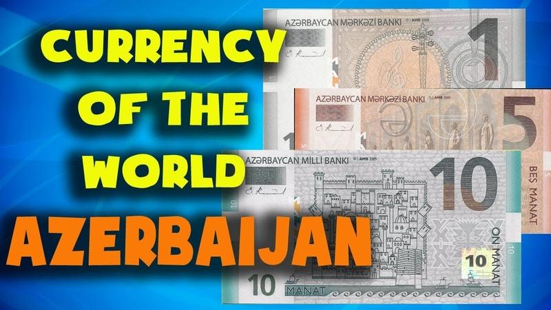 Currency of the world Azerbaijan Azerbaijani manat Azerbaijani banknotes and Azerbaijani coins