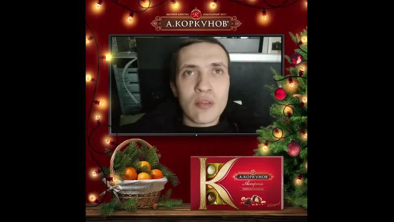 Новогоднее обращение Игоря Беке к Игорю Беке