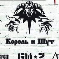 13.09 Легенды Русского Рока - HUGEE в Безумии!