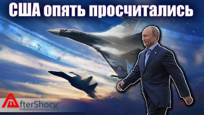 Успехи в ВПК России и США   Дайджест   Aftershock.news