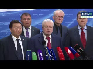 Сергей Миронов призвал отменить мораторий на смертную казнь для террористов и убийц детей
