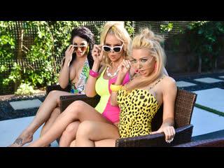 [Mylf] Sheena Ryder, Rachael Cavalli - Sexier Things With Poolside MILFS NewPorn2019