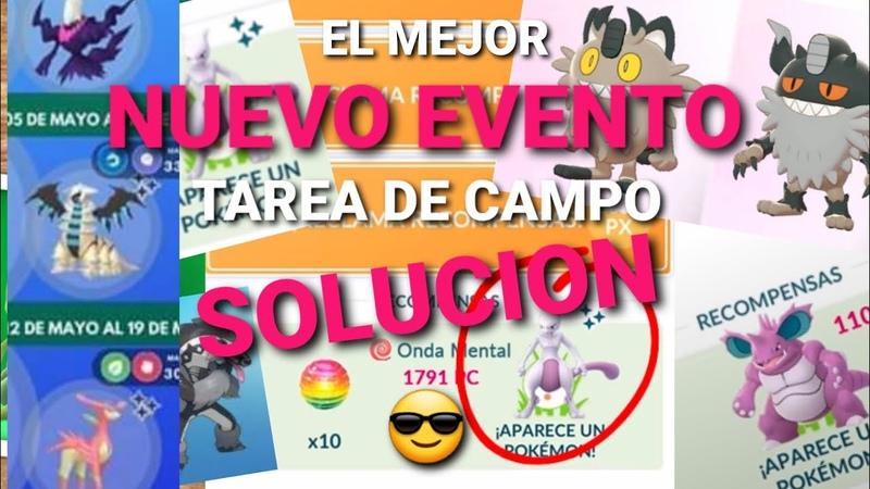 PokémonGo 2020 TAREA DE INVESTIGACION EL MEJOR EVENTO NUEVOS POKEMON Kyre07