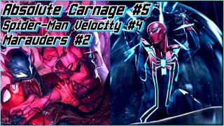 Новинки : Absolute Carnage #5, Marauders #2, Marvel's Spider-Man Velocity #4