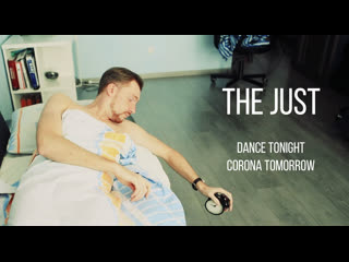 The Just - Dance Tonight Corona Tomorrow