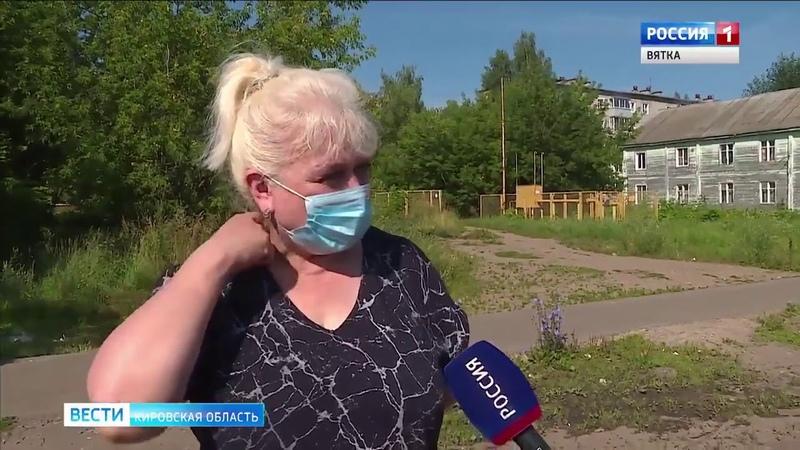 Новости Сверхдержавы в Кировской области появились БИОТУАЛЕТЫ