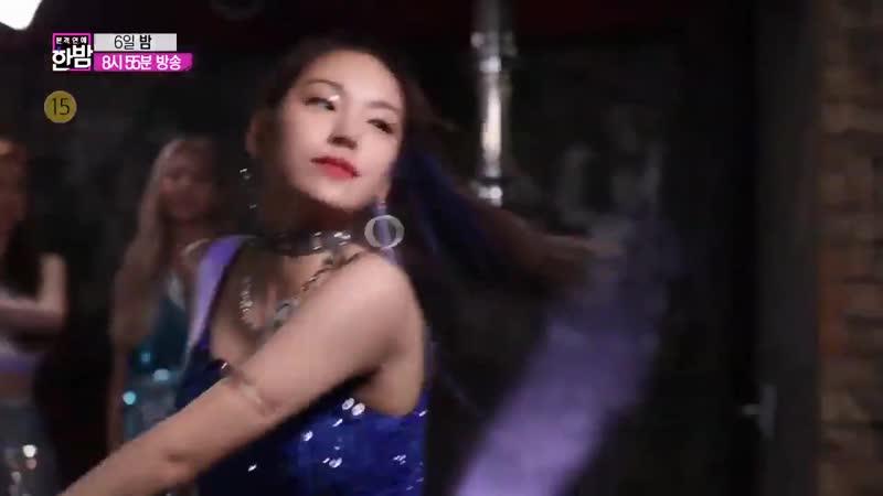 본격연예 한밤] Ep.121 예고 걸크러쉬 유망주 아이돌 ITZY 등장! E-news Exclusive Preview