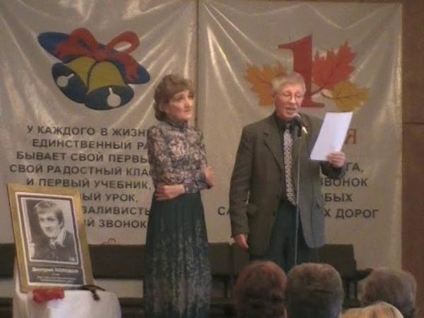 Вечер памяти Дмитрия Холодова