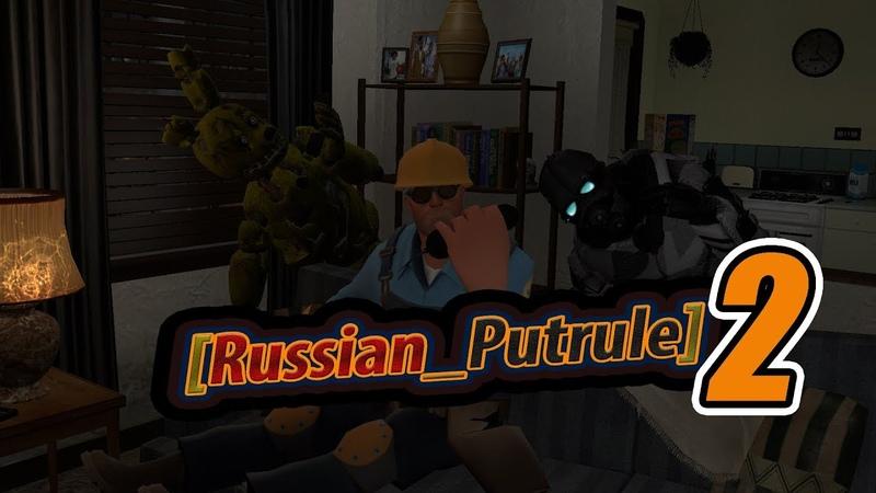 Russian_Putrule 1 Сезон 2 Чувааак!!