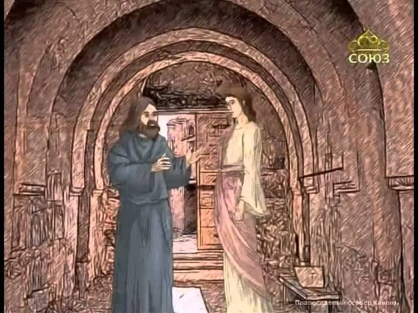 08 08 Священномученики Ермолай Ермипп и Евмократ иереи никомидийские