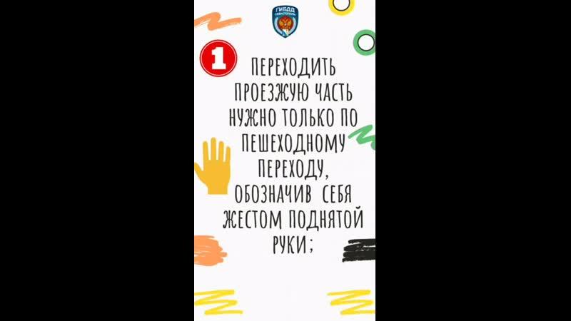 Video 15fe542fda342ec2b2c39207fe9c020f