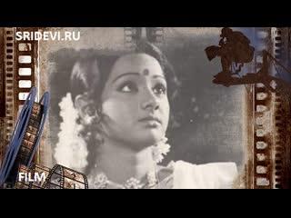 Nirakudam (malayalam, 1977)