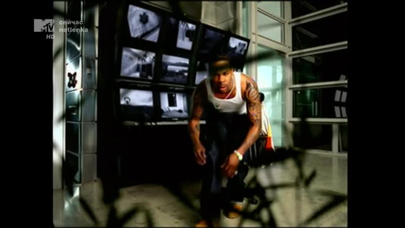 Busta rhymes Mariah carey - i know what you want